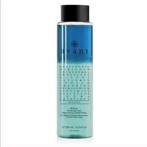 NWT Avant Skincare Micellar Water